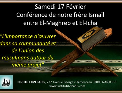 Conférence du Samedi 17 Février