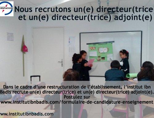 Recrutement Directeur(trice) et Directeur(trice) Adjoint(e)