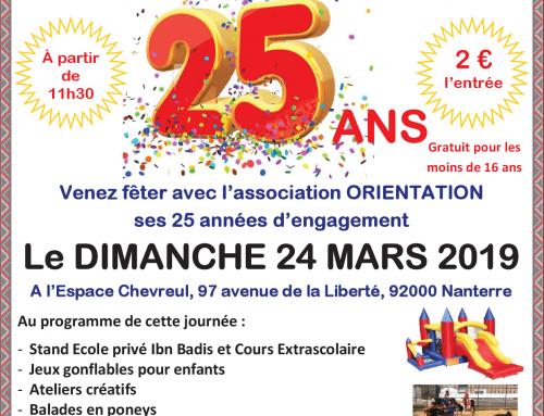 Dimanche 24 Mars : Journée de Soutien à l'Espace Chevreul