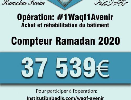 Participez à l'Opération Un Waqf Un Avenir