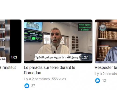 Retrouvez tous nos rappels religieux en vidéo