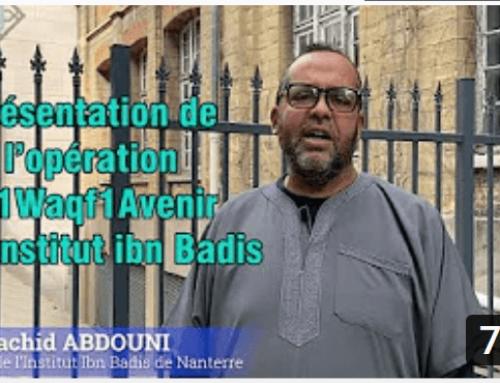 Vidéo : Présentation de l'opération #1Waqf1Avenir