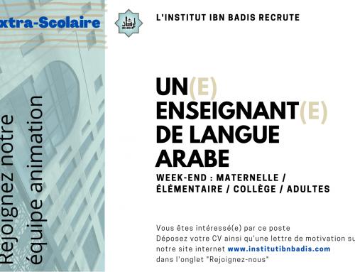 ENSEIGNANT(E) D'ARABE (extra-scolaire)