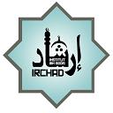 Institut Ibn Badis Logo