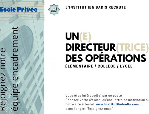 DIRECTEUR(RICE) DES OPÉRATIONS