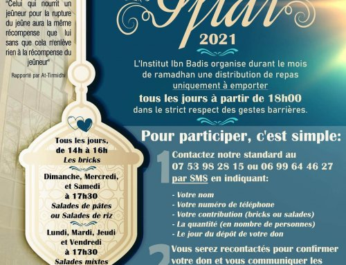IFTAR 2021