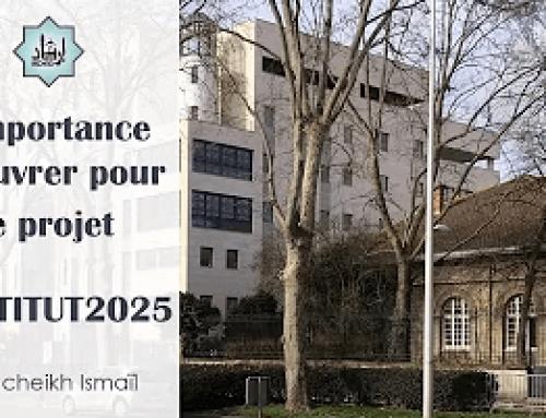 L'importance d'œuvrer pour le projet #Institut2025