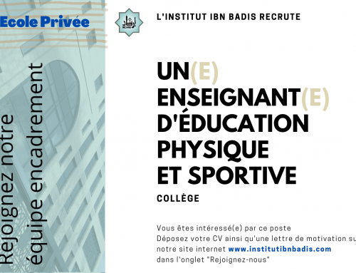 PROFESSEUR D'EDUCATION PHYSIQUE & SPORTIVE (collège)
