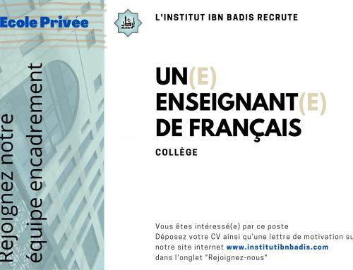 PROFESSEUR DE FRANÇAIS (collège)