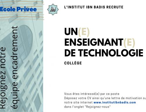 ENSEIGNANT(E) DE TECHNOLOGIE (collège)