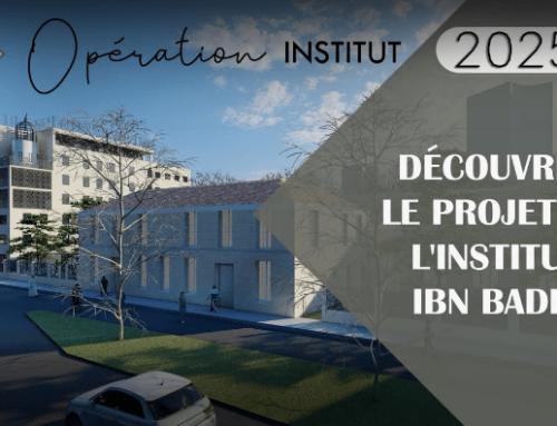 Projet d'agrandissement #Institut2025