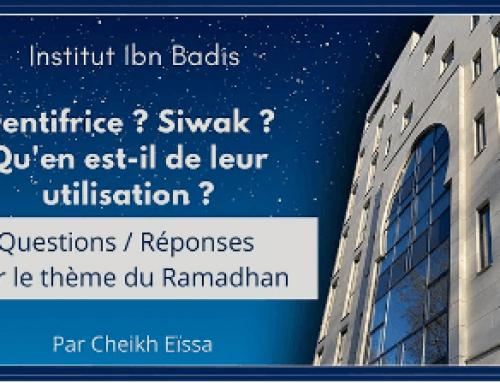 L'utilisation du siwak et du dentifrice pendant le mois de Ramadhan