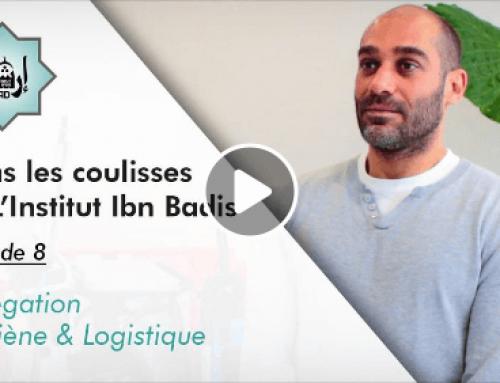 Dans les coulisses de l'Institut Ibn Badis, épisode 8 – Délégation Hygiène et Logistique