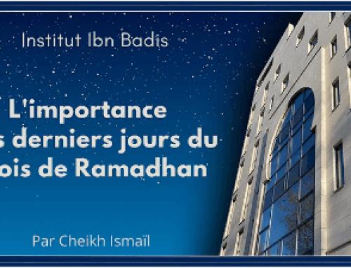 L'importance des derniers jours du mois de Ramadhan par Cheikh Ismaïl