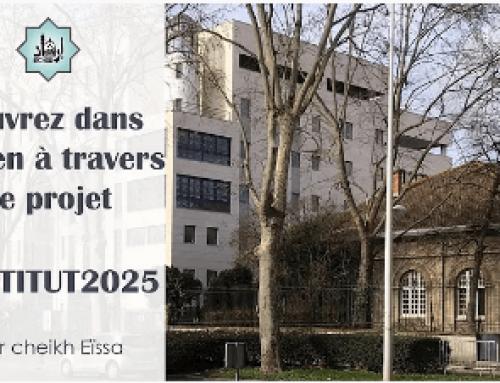 Oeuvrez dans le bien à travers le projet #Institut2025