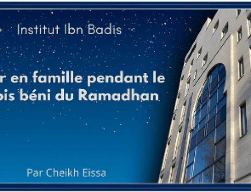 Agir en famille pendant le mois du Ramadhan