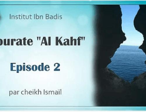 Série sur la sourate Al Kahf ( la caverne ) par cheikh Ismaïl – 2/4