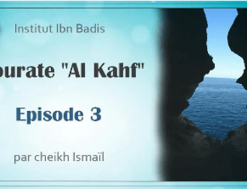 Série sur la sourate Al Kahf ( la caverne ) par cheikh Ismaïl – 3/4